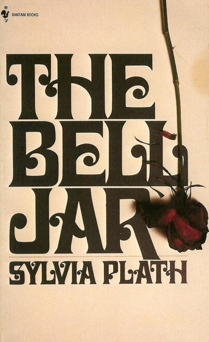 plath-belljar