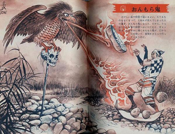14_bird-demon