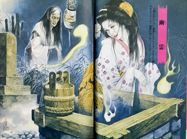 The Peculiar Illustrations of IshiharaGōjin