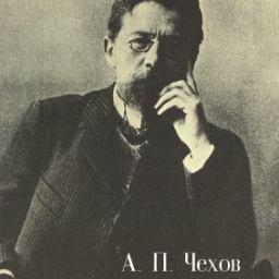 The Petchenyeg – Anton Chekhov