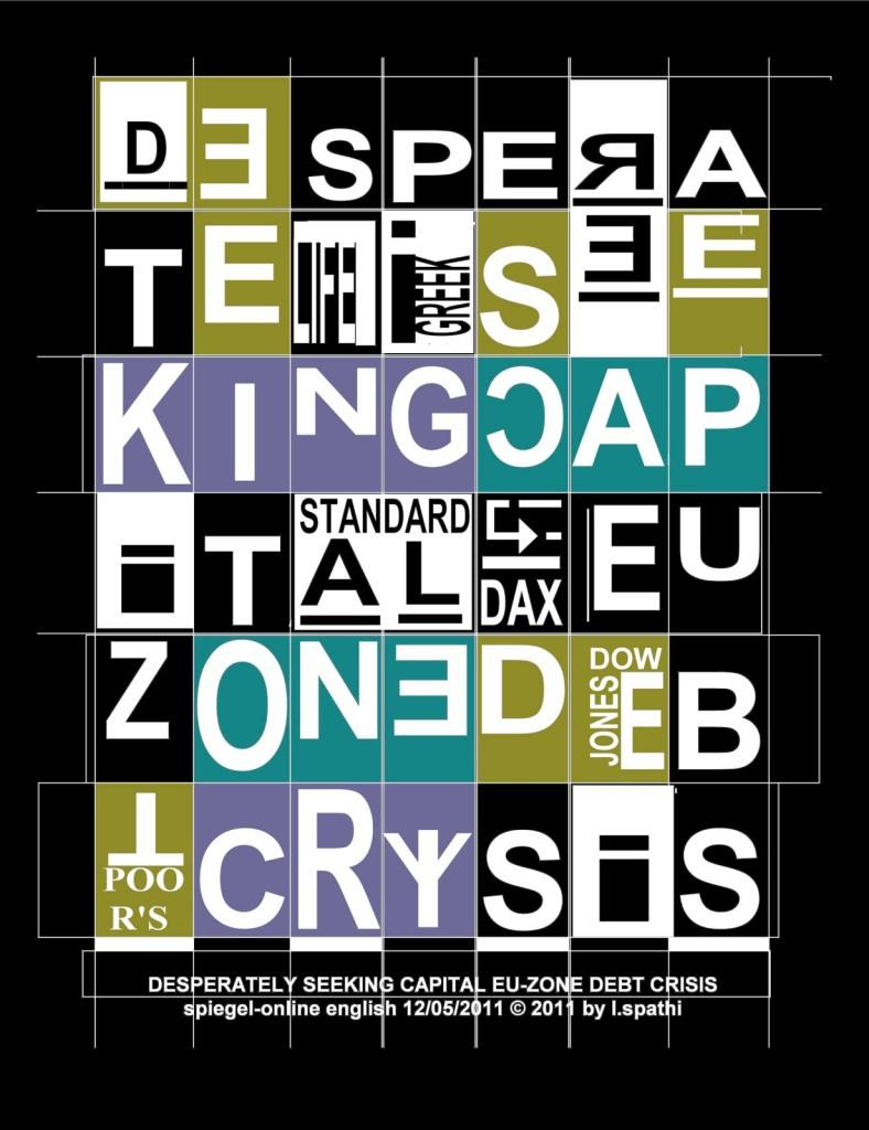 Desperately Seeking Capital €U-Zone Debt CRYsis/negativ Luxus Artistamps 2011 by Litsa Spathi