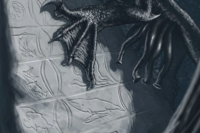 Dagon. A short story by H.P. Lovecraft