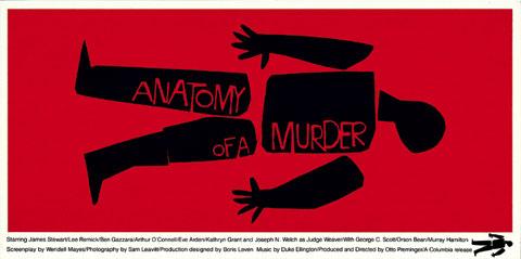 24 sheet movie poster, alternate version