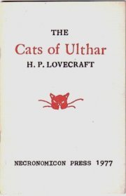 Short Story Saturday – The Cats of Ulthar